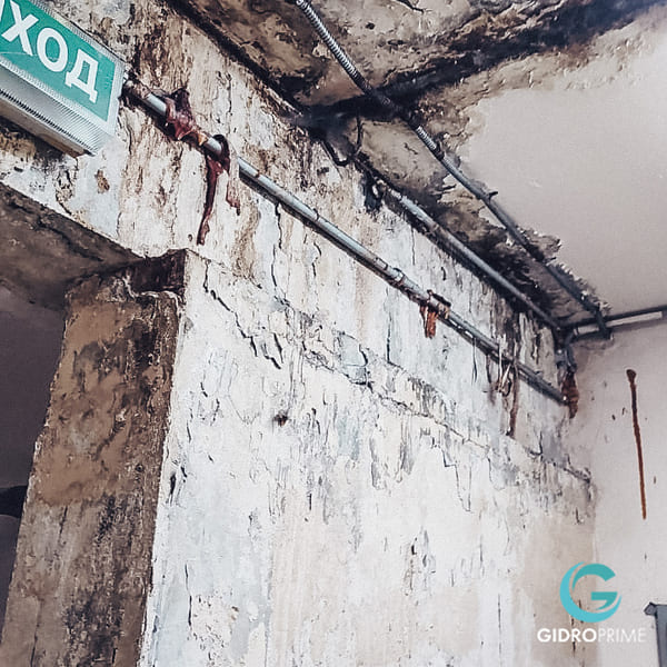Gidroizolyaciya primykanij stena pol v podzemnom parkinge 11